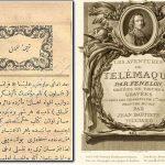 Tercüme-i Telemak edebiyat tarihimizin ilk çeviri romanıdır.