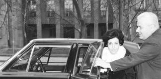 Türkiye'nin ilk kadın bakanı1971 yılında Sağlık ve Sosyal Yardım Bakanı olan Türkan Akyol olmuştur.