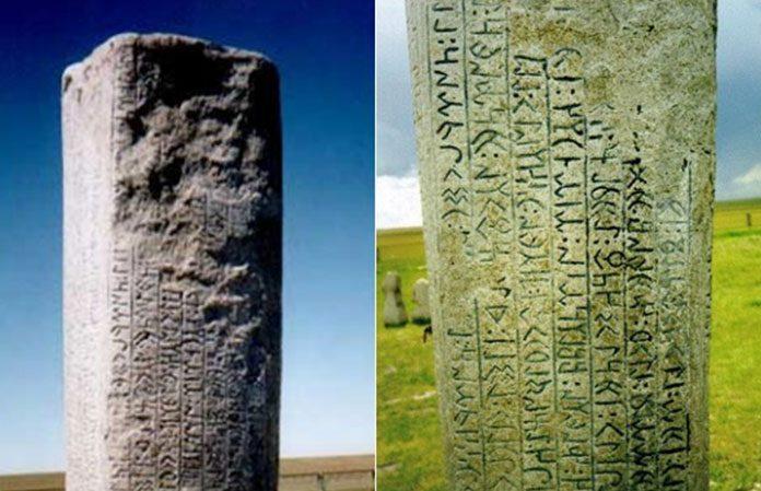 Türklerin Kullandığı İlk Alfabe Göktürk Alfabesidir