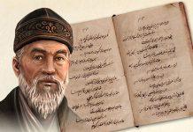 Kutadgu Bilig Balasagun'lu Yusuf Has Hacip tarafından kaleme alınmıştır.